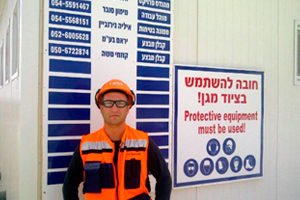 Abengoa. UTE project. Dead Sea works. EHS officer 2012